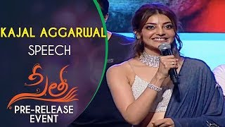 Kajal Aggarwal Speech @ Sita Movie Pre Release Event   Teja   Sai Srinivas Bellamkonda   Anup Rubens