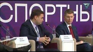 В Перми продолжается Межрегиональный экспортный форум