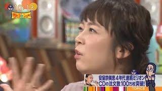 【関連動画】 ワイドナショー 2017年11月12日 171112 https://www.youtu...