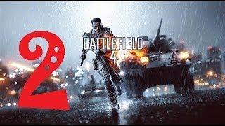Battlefield 4 Walkthrough Part 2 PS3