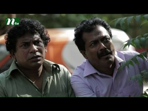 New Bangla Natok - Money Bag | Mosharraf Karim, Shimu, Mishu Sabbir  | Episode 03 | Drama & Telefilm