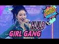 [HOT] H.U.B - GIRL GANG, H.U.B - 미친 듯이 Show Music core 20170211