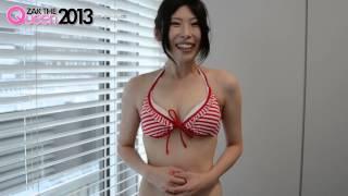 中央大学経済学部4年生のグラビアアイドル、佐々木芳子(22)がZA...