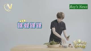 Nguyên ca hướng dẫn làm bánh tro cho Tết Đoan Ngọ nhu the nao