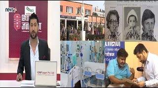 सरकारी अस्पतालमा ICU पाइदैन ! ४० बर्ष पछी जन्मदिने परिवार खोज्दै स्वीडेनबाट नेपाल !