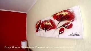 гостиница Севастополь (Москва). Обзор отеля