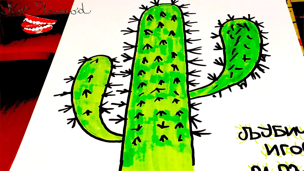 How to Draw a CACTUS Step by Step Easy for Kids and color, with ...