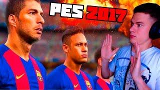 ПЕРВЫЙ РАЗ ИГРАЮ в PES 2017 | Pro Evolution Soccer 17(, 2016-08-25T11:09:24.000Z)