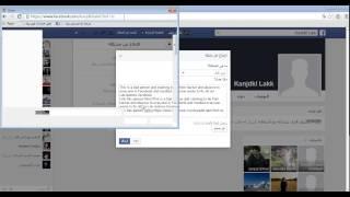 تطشير اي حساب علئ الفيس بوك 2015