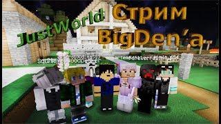 СТРИМ по Minecraft   ВАНИЛЬНОЕ ВЫЖИВАНИЕ НА СЕРВЕРЕ   НОВЫЙ ХОСТИНГ!   IP - 178.33.4.201:25575  