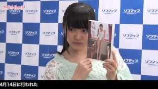 中学生アイドルの矢崎葵が3枚目のDVD『矢崎葵 好きです!』をリリース。...