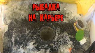 Рыбалка на Калининском карьере Хакасия Абакан