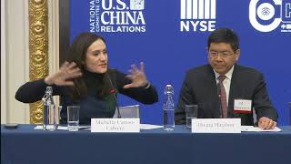 Expert Panel: China and the Global Economy in 2018 and Beyond