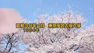 TGWVあかつち50周年記念DVDより:現役1年時の活動[抜粋] 大学卒業...