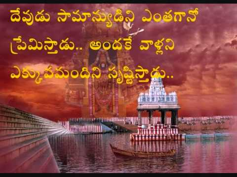 Good Telugu Quotes YouTube Extraordinary All Quotes Telugu