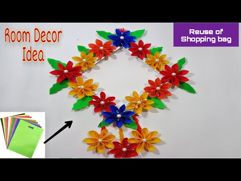 How to Make Beautiful Wall Hanging Using Old Shopping Bag  | DIY Home Decor | DIY Wall Hanging |DIY