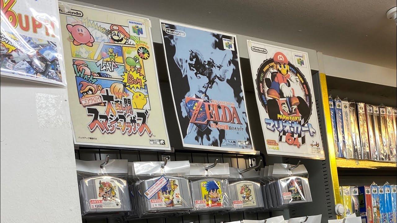 Visiting a Japanese retro video game store in Akihabara, Tokyo!