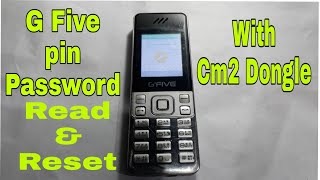 What Is Cm2scr Mobile Software In Hindi Video in MP4,HD MP4,FULL HD