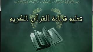 Tausyih 7 Lagu Qiroah Sangat Mudah Dipelajari H Muammar ZA | Gi-Putv
