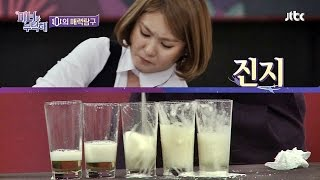 "Park Narae, The Goddess Of Alcohol, And Her Progress Of Making ""the Bomb"""