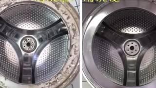 阿jim洗衣機清洗專門家