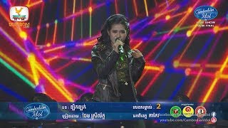 Cambodian Idol Season 3 Live Show Semi Final Leak