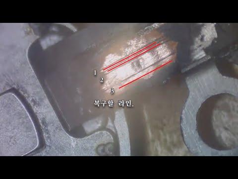 김**님 아이폰7+ 홈버튼 수리기  [애플즈]