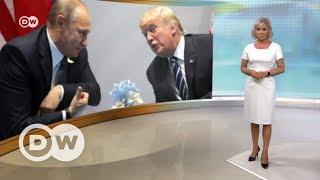 Путин и Трамп  тайна второй встречи   DW Новости (19 07 2017)