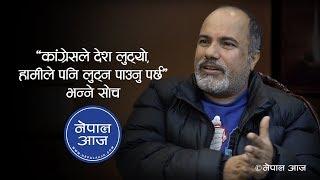 प्रचण्ड भन्नु नै विध्वंशको अर्को नाम हो | Kusum Bhattarai | Nepal Aaja