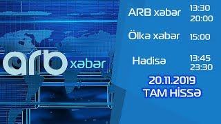 ARB Xeber - 20.11.2019 - ARB TV