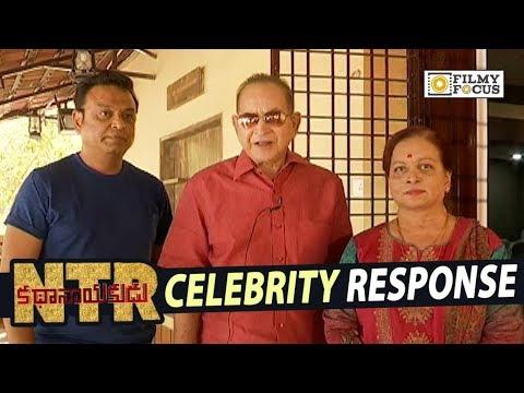 Krishna, Vijaya Nirmala and Naresh Response on NTR Kathanayakudu Movie || Balakrishna, Vidya Balan