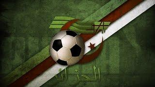 فيديو رائع للمنتخب الوطني الجزائري . و إنشاء الله الفوز بكأس أمم إفريقيا 2017 والتأهل إلى كأس العالم