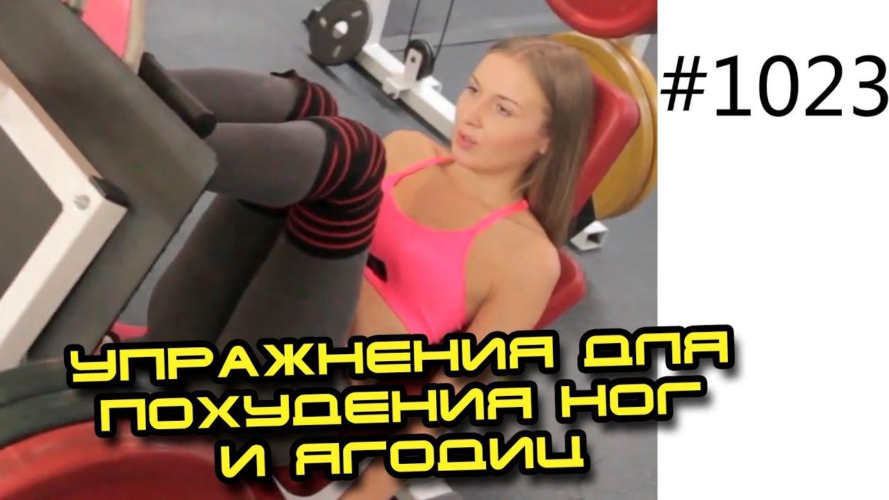диета как быстро похудеть на 20 ru