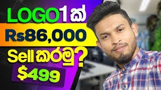 Some One Asked To Buy My Logo For 86,000 LKR BrandCrowd Sinhala Tutorial