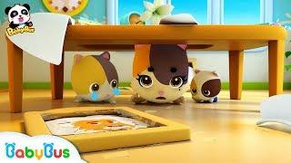 大地震だ!どうする? | じしんのときの  おやくそく | 子ども向け安全教育 | 赤ちゃんが喜ぶアニメ | 動画 | BabyBus