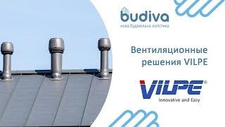 видео Купить вентиляцию в Киеве