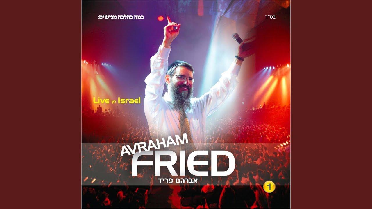 Chabad Medley: Avinu Malkeinu / Niggun Simcha / Ufaratzta / Didan Natzach (Live)