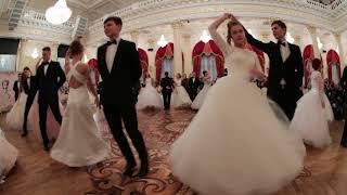 В Казанской ратуше состоялся юбилейный Пушкинский бал