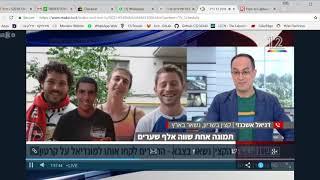 ערוץ 12 לייב   שידור חי   צפייה ישירה   makoTV   Google Chrome 7 1 2018 10 49 58 AM