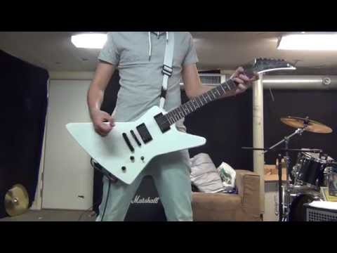 Rage Against The Machine - Wake Up (Totally HD Guitar Cover)