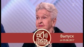 Пусть говорят - Заложница Людмила Лядова и ее похититель. Выпуск от 05.06.2017
