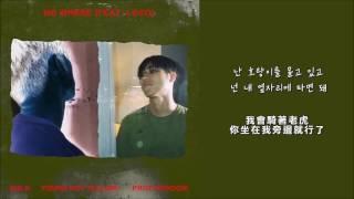 【hd繁中字】sik-k(식케이)-no where(feat. loco)
