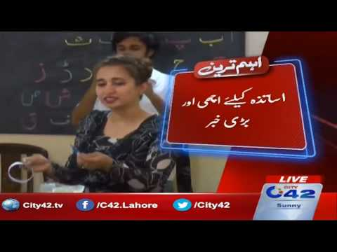 CM Punjab gives approval of 82000 teacher's recruitment