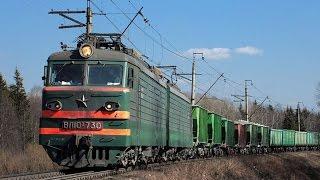 видео поездов с музыкой