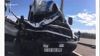 Երևան Մոսկվա միկրոավտոբուսի վթարից 1 մարդ զոհվել է, կա 9 տուժած
