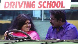 #ThakarppanComedy I Driving  Master's revenge I Mazhavil Manorama
