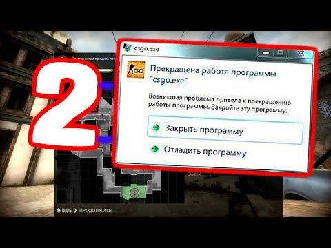 Euro Truck Simulator 2 Russia map v10 Русская карта