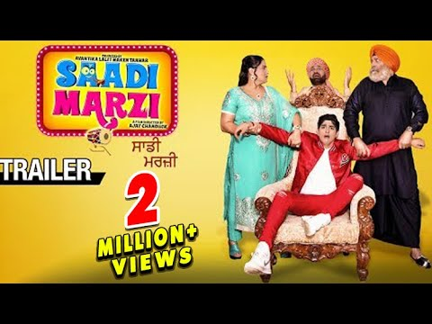 Saadi Marzi | Official Trailer | Anirudh, Harby, Neena, Yograj | Latest Punjabi Movies | 25th Jan