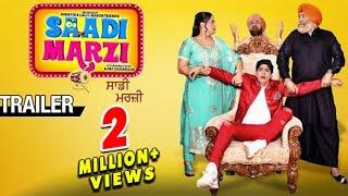 Saadi Marzi | Official Trailer | Anirudh, Harby, Neena, Yograj | Latest Punjabi Movies | 25th Jan