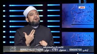 الموعظة الحسنة  تعرف كيف يظلم الأنسان نفسه مع الدكتور محمد وسام